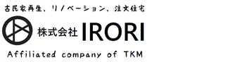 IRORI Powerd by TKM・建築